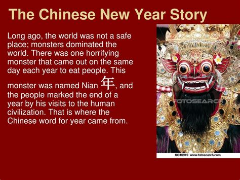 new year story powerpoint ppt the new year story powerpoint presentation