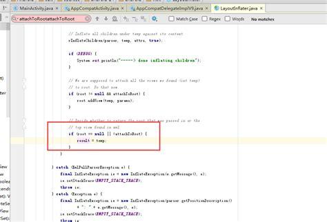 layoutinflater attachtoroot 使用layoutinflater的正确姿势 csdn博客