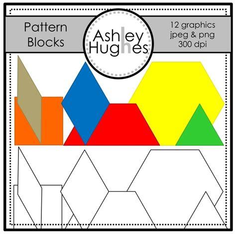 kindergarten pattern blocks pattern blocks clipart a hughes design pattern blocks