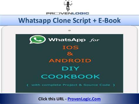 whatsapp swift tutorial whatsapp clone script e book