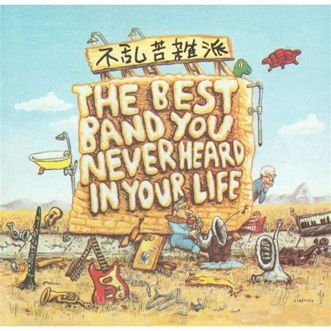 best band the best band you never heard in your by frank zappa