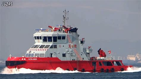 fire boat hong kong excellence 卓越 fire boat 消防艇 hong kong 香港 2014 jan youtube