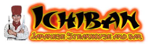 ichiban japanese steak house columbus oh ichiban japanese restaurant columbus oh 43228 menu
