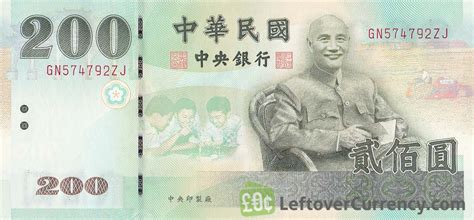 currency converter taiwan 200 new taiwan dollar banknote exchange yours for cash today