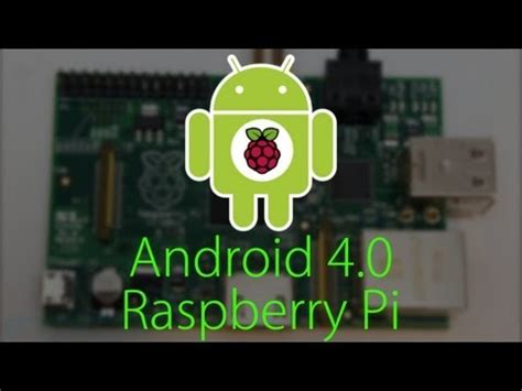 android raspberry pi android 4 0 on the raspberry pi successful build