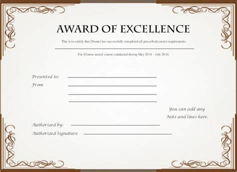 free printable certificate of excellence template printable certificate template 46 adobe illustrator