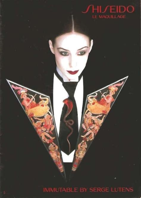 best serge lutens 10 best images about serge lutens on richard