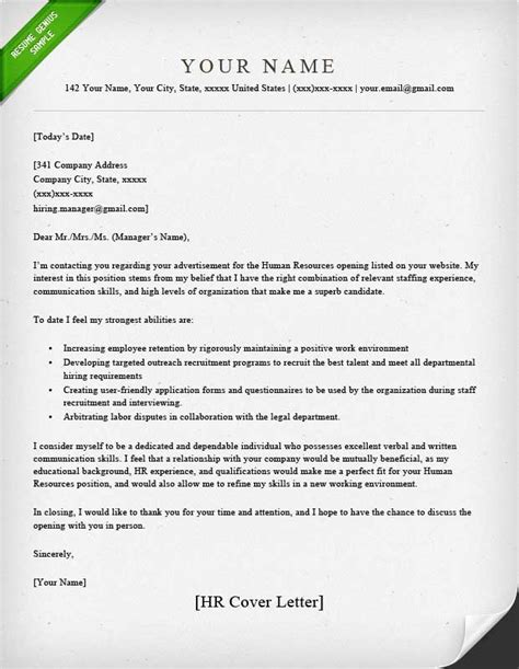 Writing A Cover Letter To Human Resources human resources cover letter sle resume genius