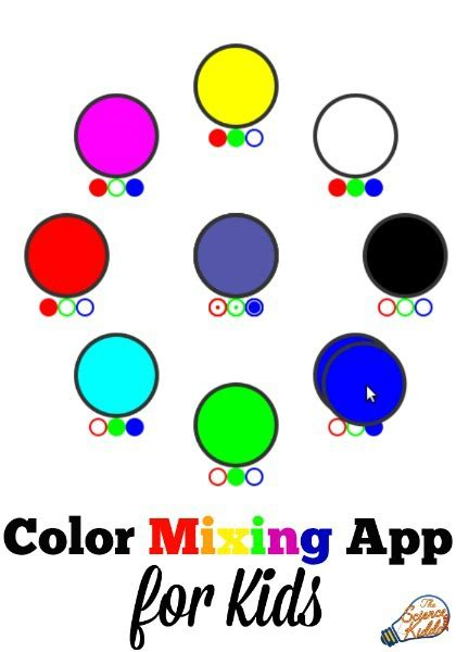 color mixing app the science kiddo