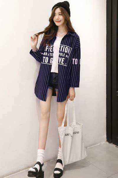 Cardigan Kemeja jual jaket luaran cardigan kemeja fashion wanita korea