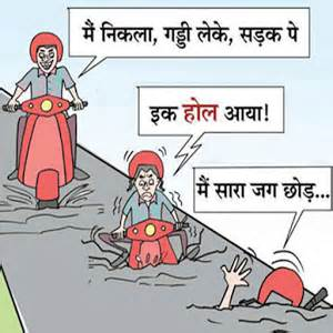 Chutkule with images hindi jokes is one of best application to