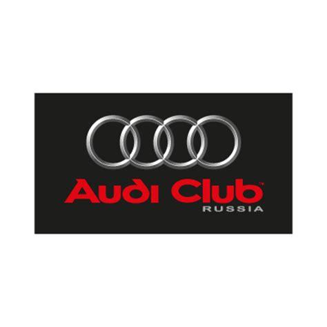 audi logo vector free vector logo vector logos and logotypes free