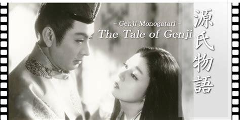film genji japanese 16mm film movie quot the tale of genji quot 源氏物語