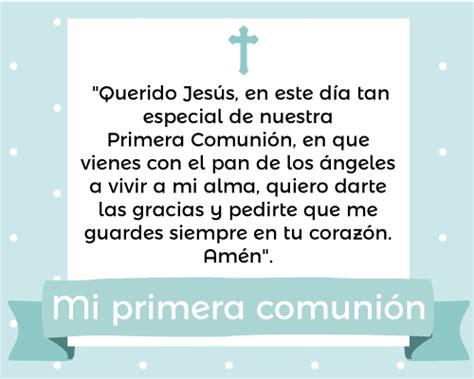 frases de la biblia para primera comunion frases para primera comunion jesus primera comuni 243 n o