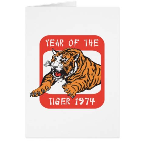 chinese year of the tiger 1974 gift zazzle