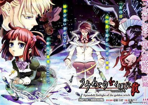umineko no naku koro ni umineko no naku koro ni chiru episode 8 twilight of the