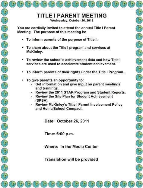 parent meeting report template mckinley parent club