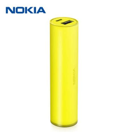 Nokia Universal Portable Usb Charger nokia universal portable usb charger dc 19 yellow