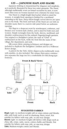 japanese happi pattern how to make a happi coat likes pinterest traditional