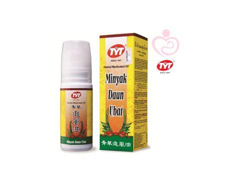 Minyak Roll On Minyak Ramuan Herbal Minyak Pijat tyt minyak daun ubat herbal medicated roll on mothers choice