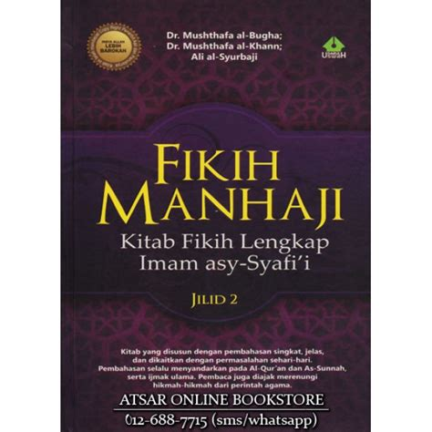 Kitab Lengkap Biografi Empat Imam Mazhab fikih al manhaji kitab fikih lengkap imam asy syafi i