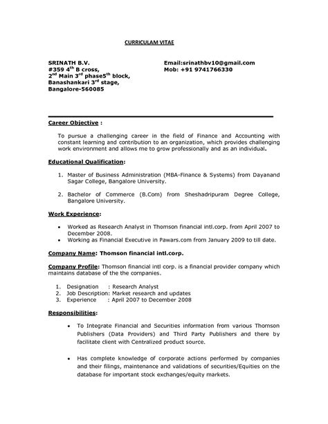 cover letter career objective for an accounting resume examples