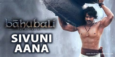 bahubali theme ringtone download free sivuni aana baahubali movie instrumental ringtone