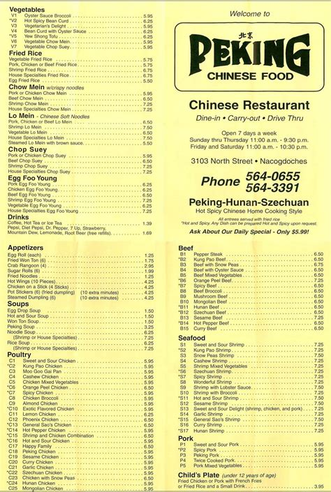 Chinese Menu Chinese Restaurant Delivery Food