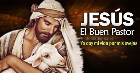imagenes de jesus buen pastor para imprimir por qu jess eligi la figura del buen pastor para darse a