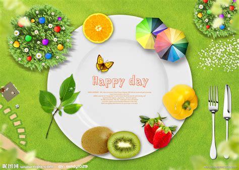 fruit day 2 快乐一天周末派对海报源文件 海报设计 广告设计 源文件图库 昵图网nipic