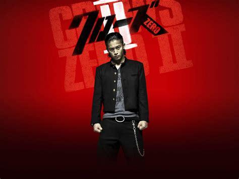 download film genji vs serizawa download crows zero ii 2009 720p brrip h264 aac tiltswitch