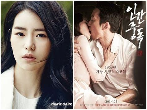 obsessed korean movie review song seung heon lim ji obsessed 2014 song seung heon lim ji yeon movies