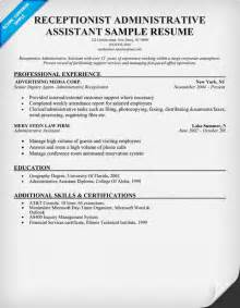 Exles Of Resumes For Receptionist by Receptionist Resume Sle Cake Ideas And Designs