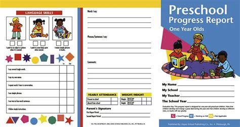 spot it card template for 3 year olds preschool progress reports 10pk for 1 year olds h prc09