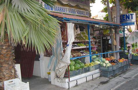 supplement vendors vendors misc shops supplement