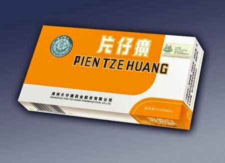 Obat Pien Tze Huang redaksi farma pien tze huang obat anti radang