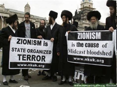 Zionist Conspiracy they not to speak its name rothschild zionism