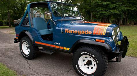 jeep factory 1979 jeep cj5 renegade frame rotisserie restored