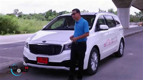 Auto Bild Youtube Channel by Test Drive Kia Grand Carnival By Auto Bild Thailand Youtube