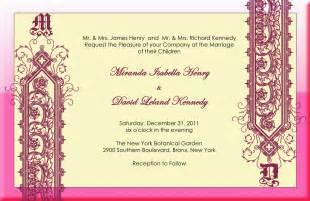 and beautiful wedding invitations for free monogram wedding design