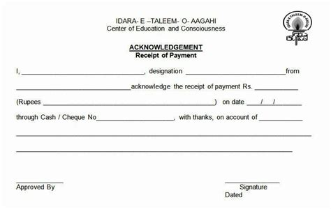 acknowledgement form template acknowledgement of payment receipt templatezet