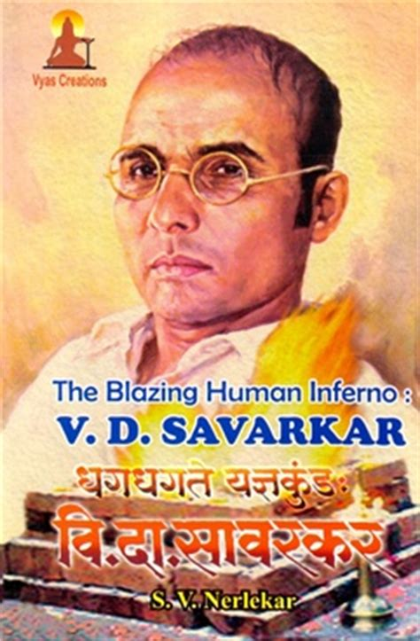 buy veer vinayak damodar savarkar book in english online savarkar books