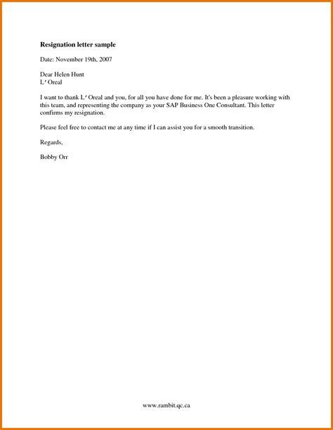 Template For Resignation Letter Sample 10 Basic Resignation Letter Template Attendance Sheet