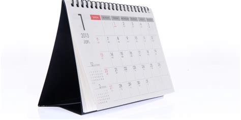 Calendar Types Types Of Calendars Calendar Template 2016