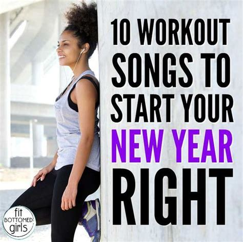 new year song playlist 10 workout songs to start your new year right workout