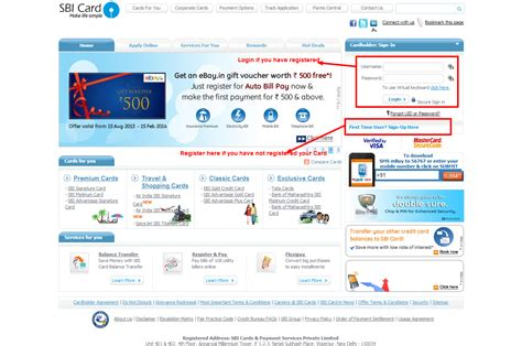 how to make sbi credit card how to generate reset change sbi credit card pin number