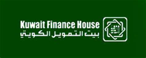 Kuwait Finance House Personal Loan Pinjaman Peribadi Malaysia