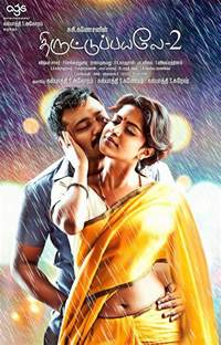 Thiruttu Payale 2 First Look Tamil Movie, Music Reviews