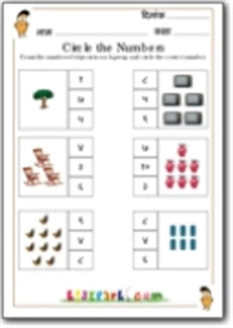 printable numbers in hindi hindi numerals worksheets counting worksheets printable