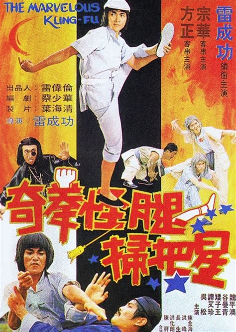 film seri chikung 17 best images about kung fu movies posters on pinterest